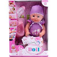 "Пупс функц ""Baby Doll"" арт.YL1710D 6ф-ций, пьет-пис, горшок, соска, бутыл, акс, 26*16*39 см"