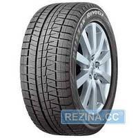Зимняя шина BRIDGESTONE Blizzak Revo GZ 215/65R16 98S Легковая шина