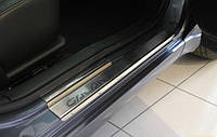 Накладки на пороги Mitsubishi Galant