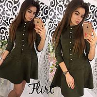 Женское красивое замшевое платье на пуговичках, 5 цветов