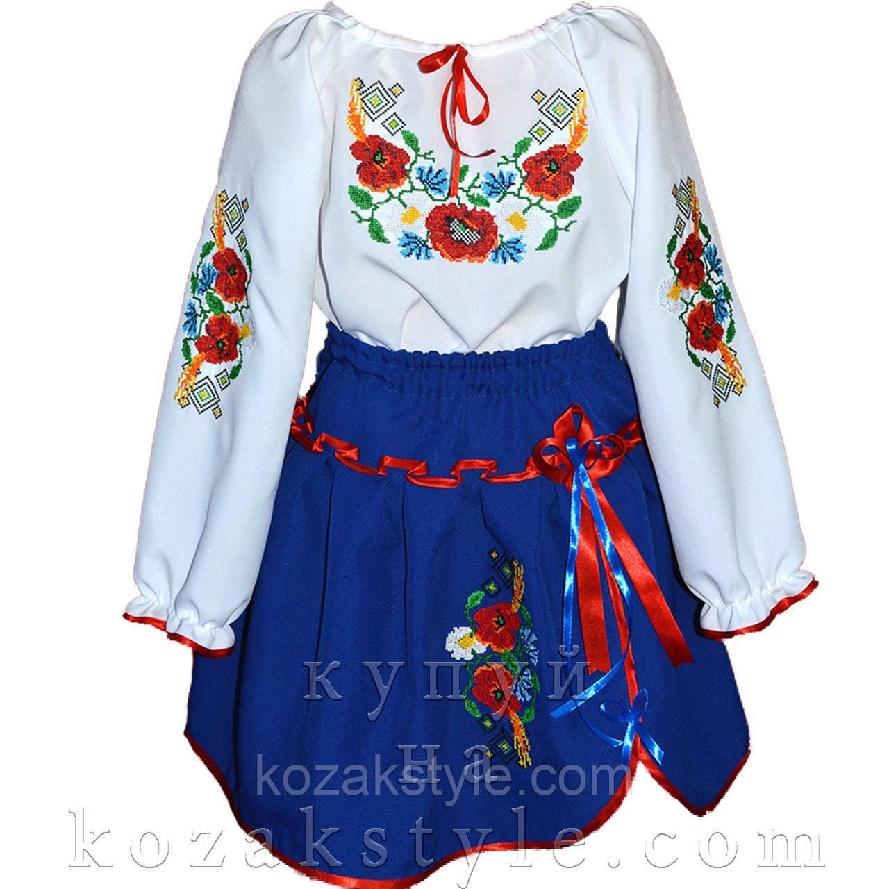 Український костюм (біло-синій) 1-10 років