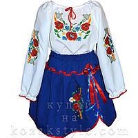 Український костюм (біло-синій) 1-10 років, фото 1