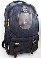 Городской рюкзак из холста. Рюкзак под ноутбук. Модный рюкзак. Школьный рюкзак.
