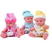 Кукла пупс 12081 р.35*35,5*18 см