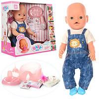 Детская интерактивная кукла Беби Бон в джинсовом комбинезончике (Baby Born 8009-432)
