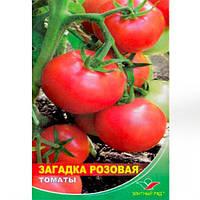 Загадка рожева насіння томату дет (Елітний ряд)  30 шт.