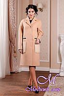 Кашемировое женское пальто персикового цвета с карманами (р. 44-54) арт. 998 Тон 23