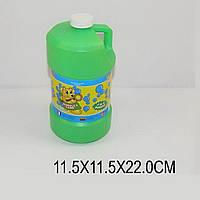 Наполнитель для мыльных пузырей 3873 11,5*11,5*22 см