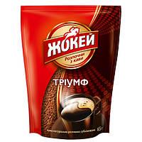 Кофе Жокей Триумф  растворимый 65г мягкая упаковка