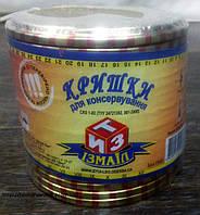 Крышка закаточная Измаил / Измаил, Одесская область/