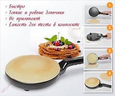 Погружная блинница Pancake Master – электрическая сковородка для блинов