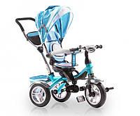 Трехколесный велосипед LEXUS Trike New Голубой