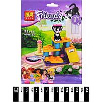 """Конструктор """"Friends"""" Ігрова площадка 10121р.17,5х8,4 см."""