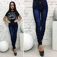 Модные стрейчевые джинсы (с 42 по 52 размер)