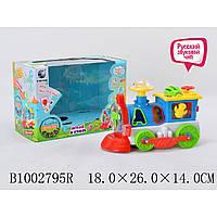 Музыкальная развивающая игрушка паровозик 8688i на батарейках, , сортер, логика, свет., 18*26*14 см