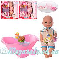 Кукла пупс Анюта с ванночкой, 3 вида: горшок + бутылочка + другие аксессуары + звук