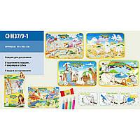 Коврик для рисования CHH37/9-1 4 вида, в пакете 52*35 см