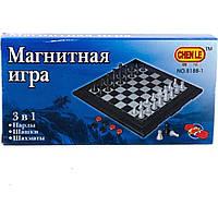 Шахмати маг. (3 в 1) 8188-1 р.16*16,2*2,1 см