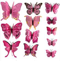 Интерьерная настенная наклейка «Бабочки» розовые двойные, 3D бабочки