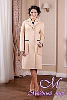 Кашемировое женское пальто кремового цвета с карманами (р. 44-54) арт. 998 Тон 47