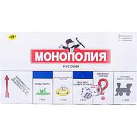Настольная игра M2047 Монополия, 46-25-3,5 см