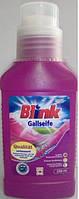 Жидкий пятновыводитель с щеткой Blink gallseife 250 мл.