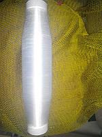 Леска (мононить) 0,45 мм (1 кг).
