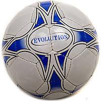 """Мяч футбольный """"EVOLUTION"""" (4-ох шарове покрит., латексна камера, вага 430гр."""