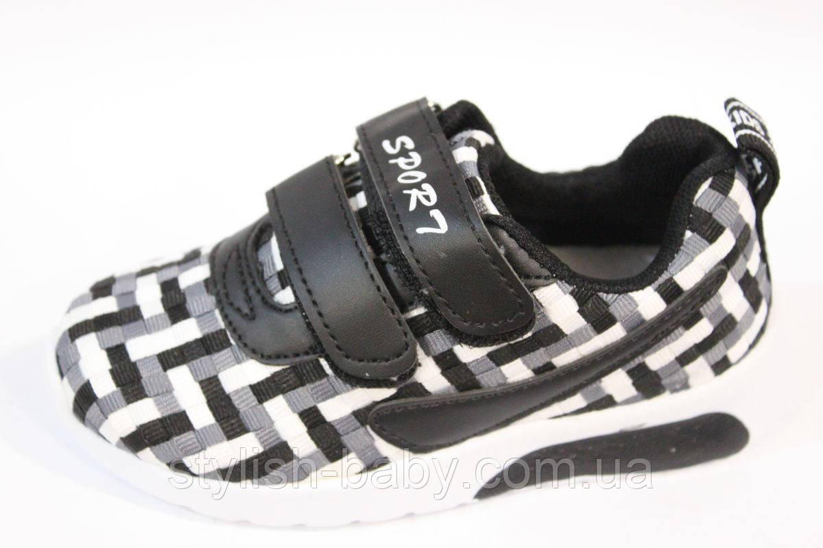 Детские кроссовки оптом. Детская спортивная обувь бренда Y.TOP для мальчиков (рр. с 26 по 31)