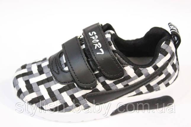 Детские кроссовки оптом. Детская спортивная обувь бренда Y.TOP для мальчиков (рр. с 26 по 31), фото 2