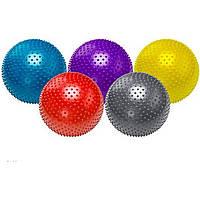 Мяч для фитнеса  1505F 65 см 850г