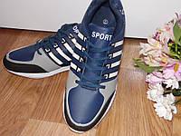 Мужские кроссовки СПОРТ синие эко-кожа легкие