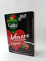 Рис чорний Callo