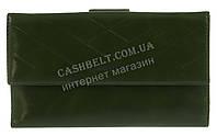 Стильный элитный кожаный женский кошелек с картхолдером LOUI VEARNER art. LOU127-518D зеленый