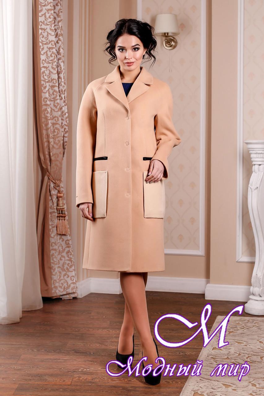Кашемировое женское пальто персикового цвета батал (р. 44-54) арт. 998 Тон 23