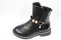 Демисезонная обувь Ботиночки для девочек от фирмы Ytop(27-32)