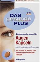 Витаминный комплекс для зрения Augen Kapseln А, B2 и Zink 30 шт (Германия)