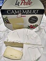 Сыр Камамбер 120 гр Camembert