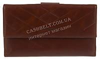 Стильный элитный кожаный женский кошелек с картхолдером LOUI VEARNER art. LOU127-518C коричневый