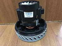 Двигатель моющего пылесоса низкий (Китай)