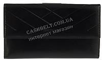 Стильный элитный кожаный женский кошелек с картхолдером LOUI VEARNER art. LOU127-518A черный