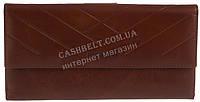 Стильный элитный кожаный женский кошелек с картхолдером LOUI VEARNER art. LOU127-519C коричневый
