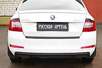 Реснички на задние фонари Skoda Octavia A7 2014+ г.в. Шкода Октавиа А7