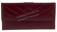 Стильный элитный кожаный женский кошелек с картхолдером LOUI VEARNER art. LOU127-519B красный