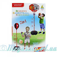 Детский баскетбольный набор 2в1 Basketball&Boxing: баскетбол + боксерская груша