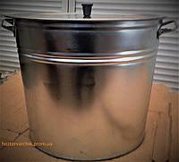 Бак 32 литра оцинкованный с крышкой и решеткой /Метид, Днепр/
