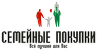 """Интернет-магазин """"СЕМЕЙНЫЕ ПОКУПКИ"""""""