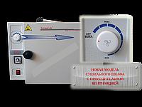 Шкаф сушильный лабораторный СНОЛ-20/350 VARIO