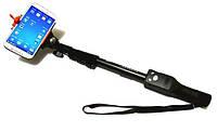 Монопод для селфи + Bluetooth пульт с Zoom YunTeng YT-1288