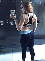 Лосины женские спортивные Style